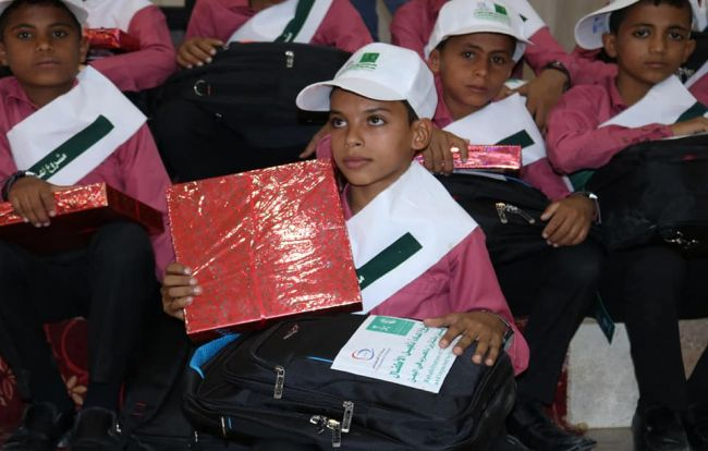 KSrelief Celebrates Rehabilitation of New Batch of Children Recruited or Affected by War in Yemen