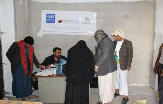 Provide the basic needs of NFIs to the most conflict affected IDPs who displaced from Amran to Sana